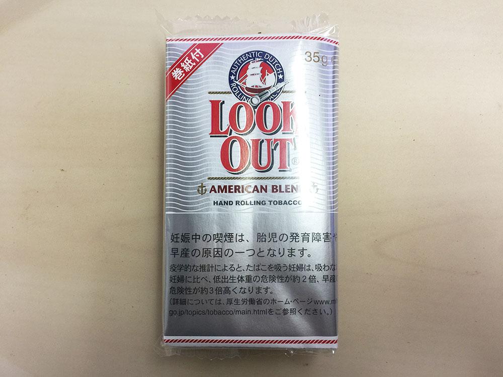 『 ルックアウト・アメリカンブレンド(LOOK OUT)』タバコ輸入業者がオススメする手巻きタバコ(シャグ)レビュー