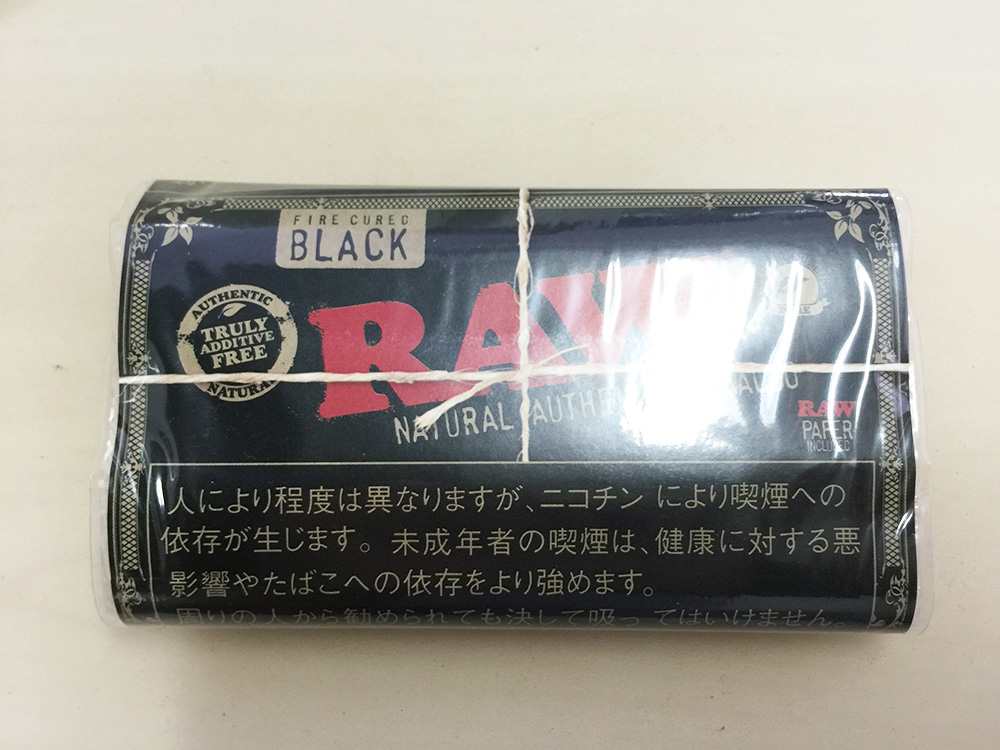 『ロウ・ブラック・シャグ(RAW BLACK)』タバコ輸入業者がオススメする手巻きタバコ(シャグ)レビュー