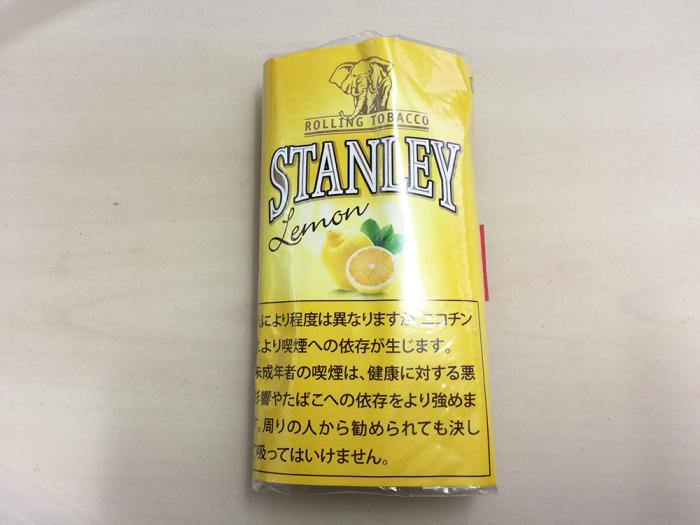 『 スタンレー・レモン(STANLEY)』タバコ輸入業者がオススメする手巻きタバコ(シャグ)レビュー