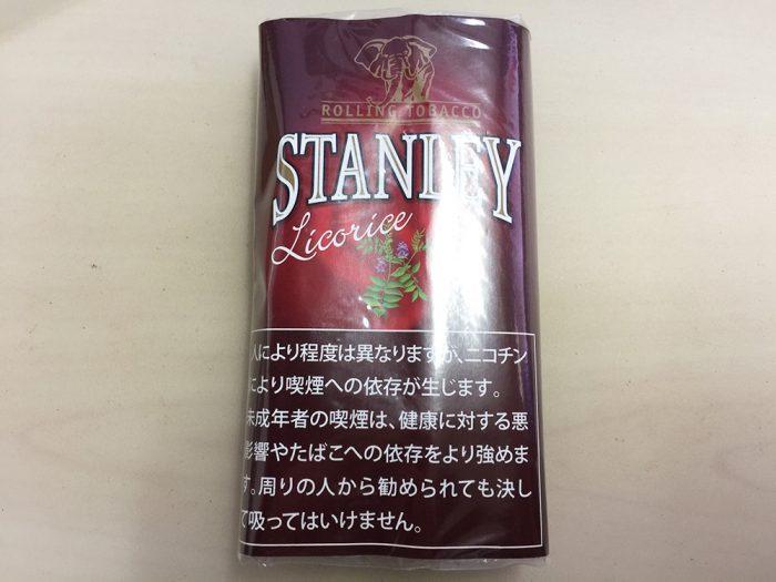 『 スタンレー・リコリス(STANLEY)』タバコ輸入業者がオススメする手巻きタバコ(シャグ)レビュー
