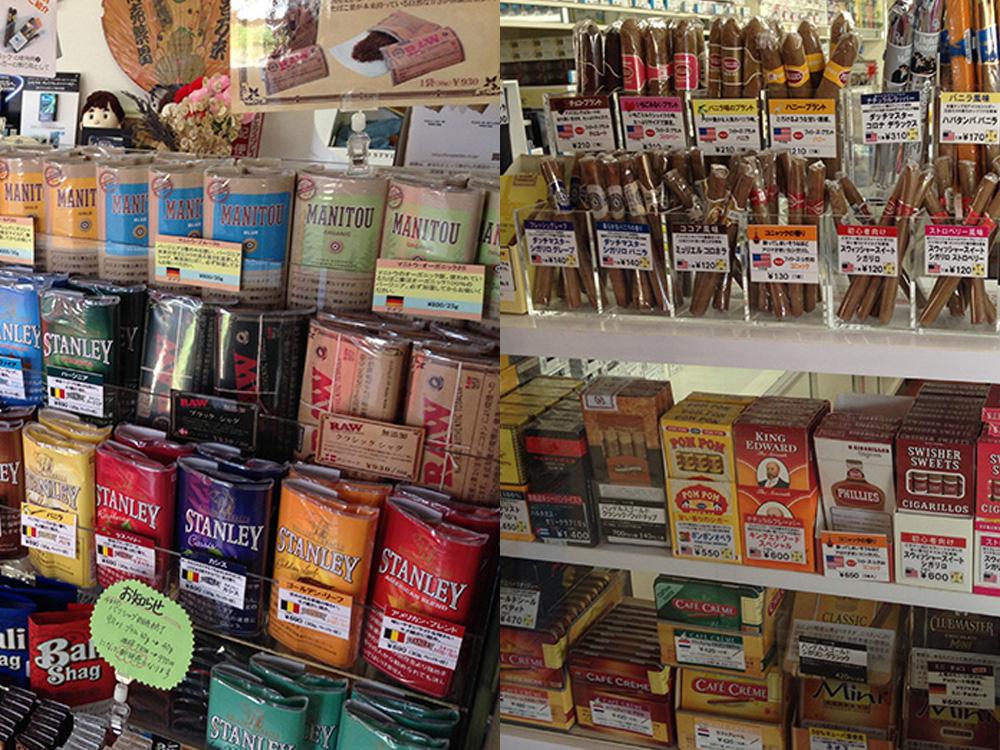 isikawa-tabaccoshop02