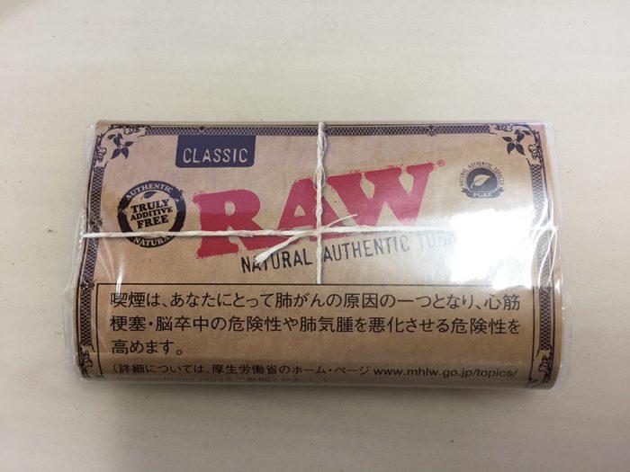『ロウ・クラシック・シャグ(RAW)』タバコ輸入業者がオススメする手巻きタバコ(シャグ)レビュー