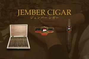JEMBER CIGAR(ジェンバーシガー)発売のお知らせ